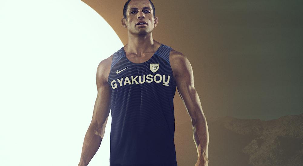NikeLab Gyakusou si ispira a Rio per la collezione Autunno 2016