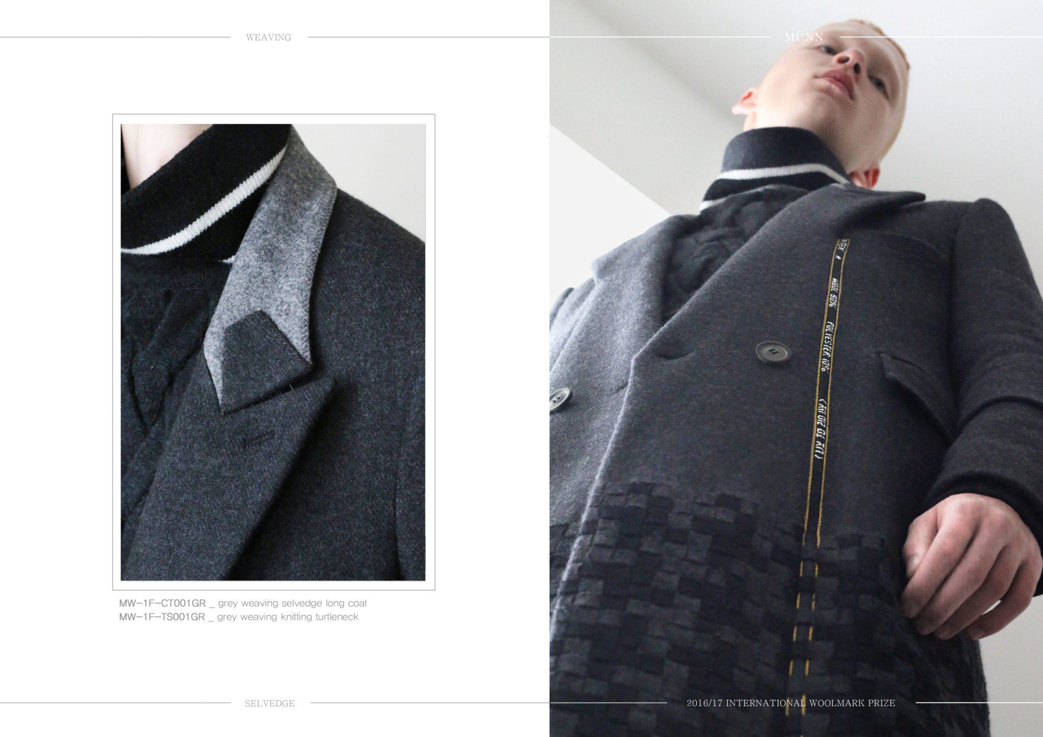 Münn, l'innovativo processo produttivo nel settore della moda